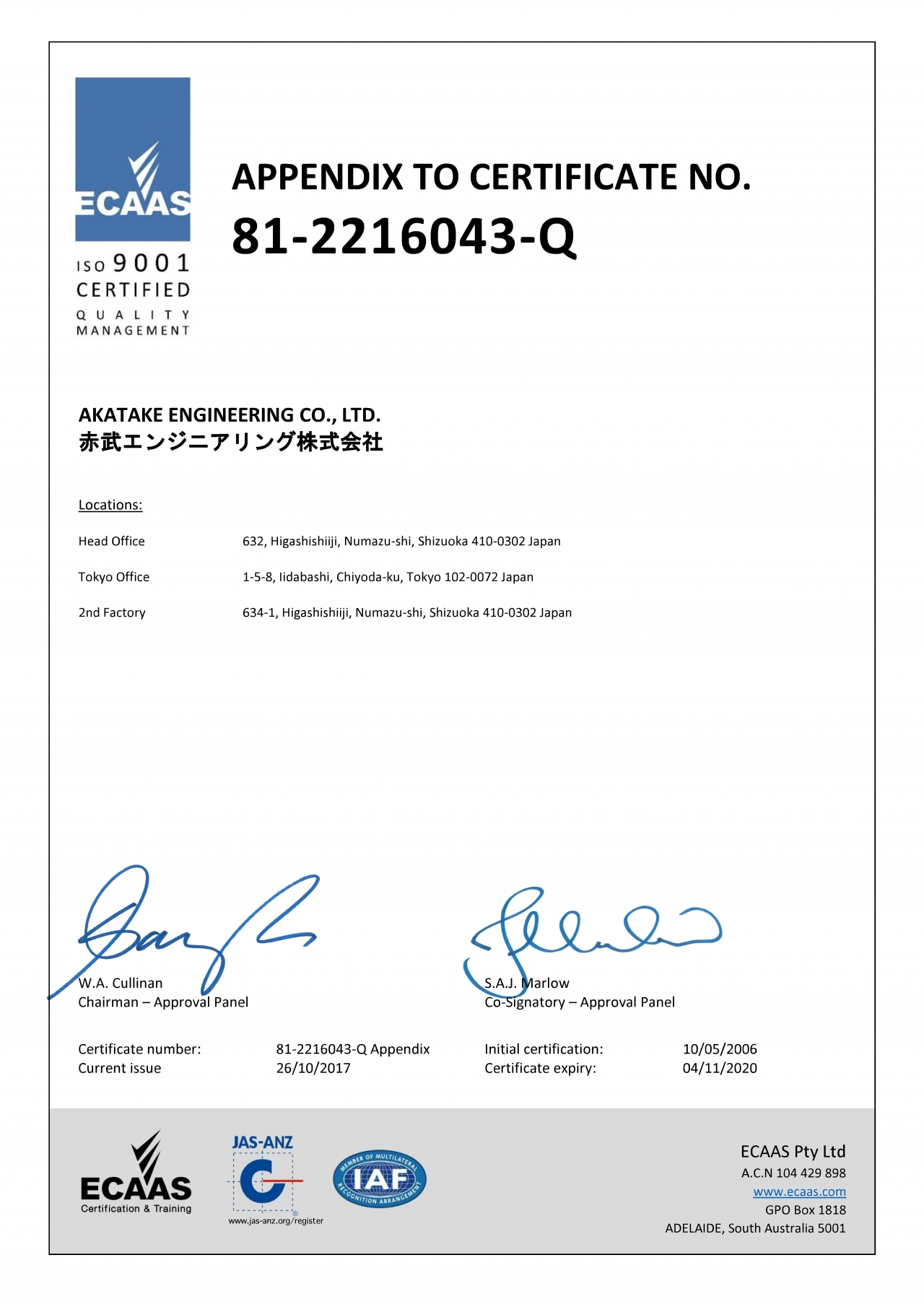 ISO-9001登録証2216043_Q-164__E-010_Recertification_Transition-2
