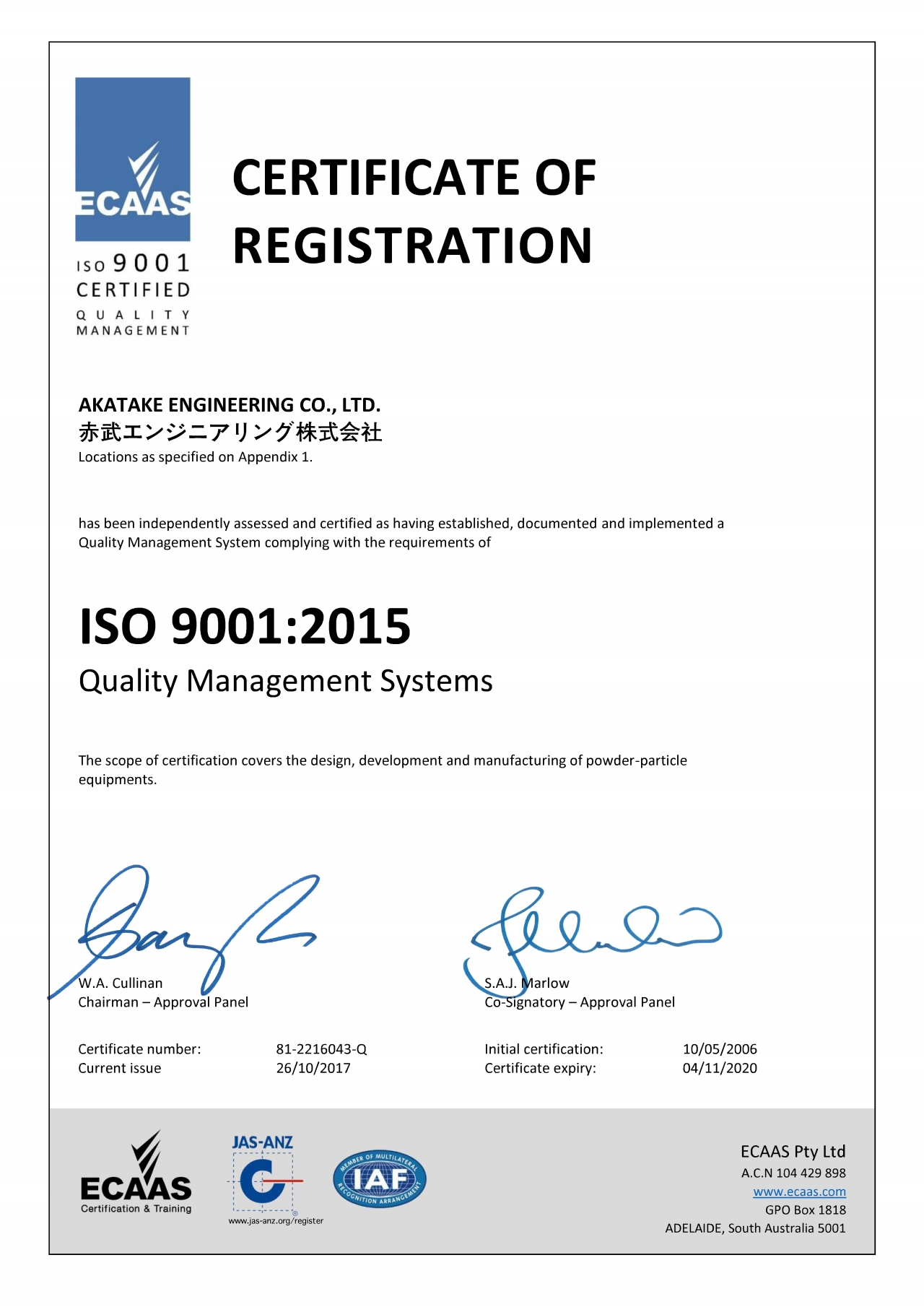 ISO-9001登録証2216043_Q-164__E-010_Recertification_Transition-1